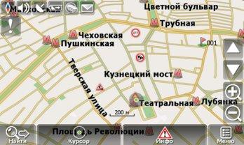 Скачать Карту Мурманской Области Для Навител 5.5.1 Для Андроид