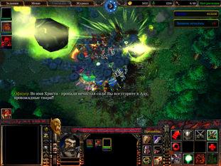 Warcraft iii обсуждение неофициальных модов, кампаний и карт.